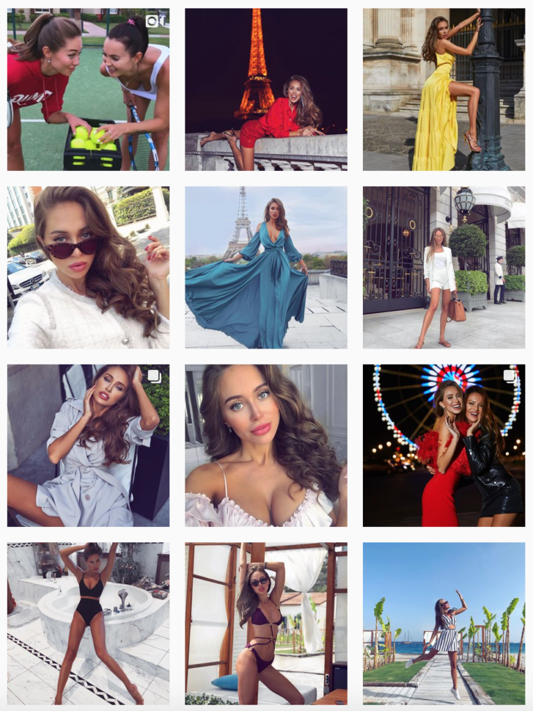 Instagram model Galinka Mirgaeva's page. Click here to be redirected to her Instagram.